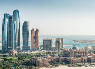 Abu Dhabi Skyline